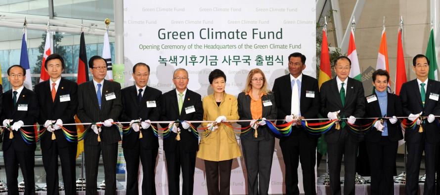 한국이 설립 주도한 국제기구는?