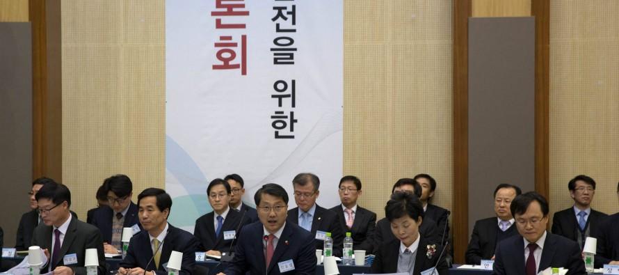 현장/서민금융대토론회
