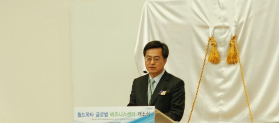 초대석/김동연 아주대 총장