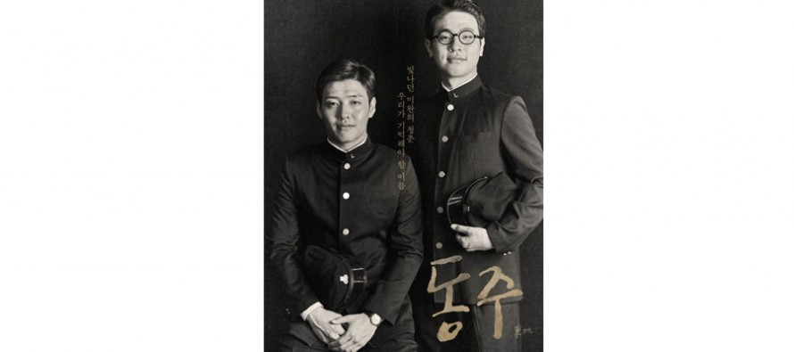 문화/영화 '동주'