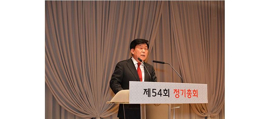 포커스/ 54대 중앙회 정기총회