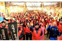 이슈/노량진수산시장
