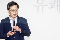 강연/  김동연 아주대 총장의 특별강연  '유쾌한 반란'을 통해 '끊어진 계층 사다리'이어야