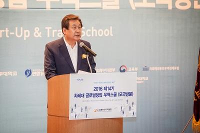 김무성 전 새누리당 대표