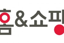 ■홈앤쇼핑, 6일부터 일주일 간 '패션7DAYS 특집전' 진행  F/W시즌 신규 론칭 상품 대거 편성 … 상품평 ․ 추첨이벤트 실시