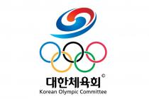 ■스포츠/2017년 대한체육회 예산,  2017년 예산 3천7백억 확정 '축구 디비전 체제 도입'