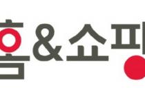 ■유통 / 홈앤쇼핑  … 2017년 우수콜센터 홈쇼핑 부문 5년 연속 1위 선정  다양한 감성서비스와 교육프로그램 진행으로 서비스 질 높여