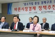 ■CEO Briefing/박성택 중기회장 외 .. 박성택 중앙회장  제19대 대선대비 바른시장경제정책추진단 발족