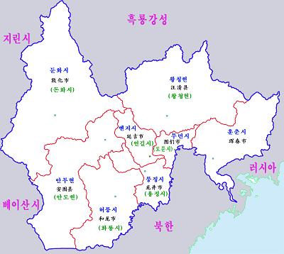 조선족11