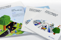 ■CSR리포트/지속가능경영보고서 발간 기업은?  …  지속가능경영과 보고를 위한 6대 흐름과 제언  지속가능경영원, '2016 국내 지속가능경영보고서 발간 현황'