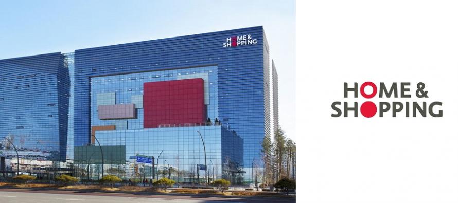 ■홈앤쇼핑 통해 판로확대 가속도  중소벤처부 주최'히든 스타상품 공개오디션'서 선정된 5개 상품 방송
