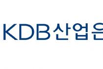 ■産銀, KDB-중견기업 오픈이노베이션펀드 조성  동남권 중견기업 13개사와 연합벤처펀드 500억 조성