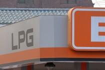 ■핫이슈/LPG 불공정거래 놓고 마찰  … LPG충전업협동조합, 공정위에 E1고발  전량구매·위장 충전소 운영 등 불공정행위 혐의