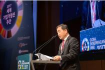 ■'오늘 도전'으로 '내일 가치' 깨우다 …2017 세계기업가정신주간 한국행사, 서울·창원 등지서 전문가 강연·토론 이어져