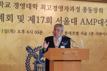 이국노 사이몬 회장 …  서울대 AMP 대상 수상  기업수익성, 사회적평판, 경제기여도 등 고려